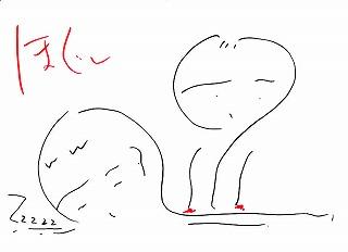 hogushi